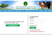 KERALA DAIRY FARMERS WELFARE FUND BOARD